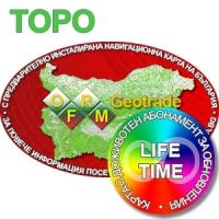 OFRM Geotrade TOPO Lifetime
