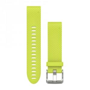 QuickFit™ 20 жълта силиконова каишка