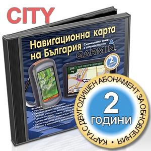 Навигационна и off-road карта на България CITY