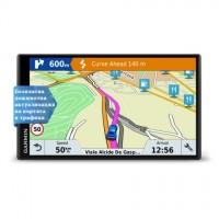 DriveSmart™ 61 LMT-S EU