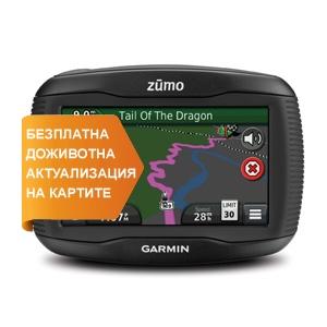 zūmo® 390LM EU