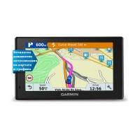 DriveSmart™ 51 LMT-S EU