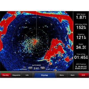 Oтворен радар GMR™ 4 kW x 4 ft (пиедестал и антена)