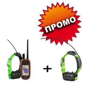 Alpha® 100 Bulgaria в комплект с две TТ15 каишки